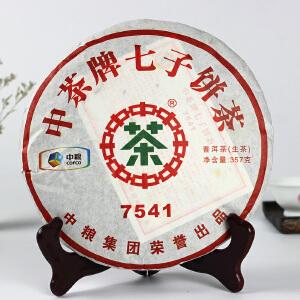 【一件 42片】2011年中茶7541 经典纯干仓 收藏佳选 生茶