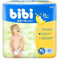 [当当自营]五羊 fbibi智能干爽婴儿纸尿裤XL码21片 加大号 尿不湿  (适合12kG以上)