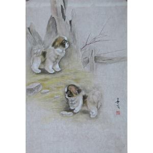 米春茂 犬戏图