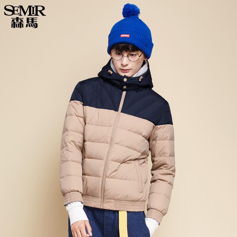 森马羽绒服 2016冬装新款 男士保暖可拆卸帽撞色户外羽绒服韩版潮