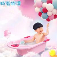 物有物语 洗澡桶  家居日用加大号儿童沐浴桶可坐 宝宝婴儿浴盆小孩洗澡盆 加厚塑料保温 沐浴盆