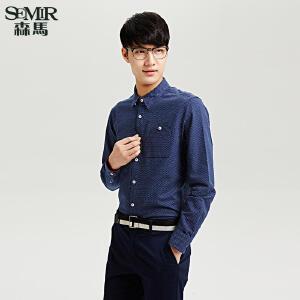 森马长袖衬衫 秋季 男士简约波点纯棉休闲直筒休闲长袖衬衣韩版潮