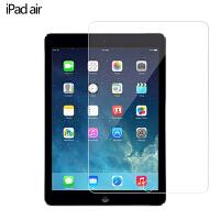 【包邮】确悦 苹果ipad air2/1钢化玻璃膜 ipad pro9.7寸保护贴膜ipad5