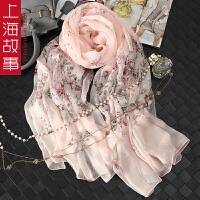 上海故事真丝百变披肩女夏季海边防晒多功能沙滩巾桑蚕丝丝巾纱巾