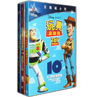 玩具总动员1-3部合集3DVD 儿童电影光盘碟片