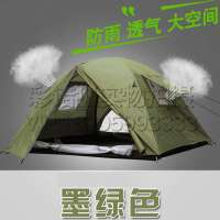 休闲户外旅游装备 公园沙滩双层帐篷 郊外3-4人钓鱼防雨遮阳罩 草地野餐露营帐篷