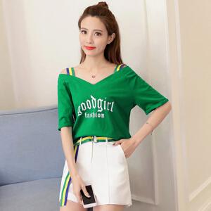 波柏龙 2017夏季新款韩版休闲露肩字母T恤+白色短裤两件套装女