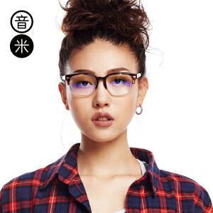 Inmix音米半框眼镜框 大框复古板材男女款近视眼镜架 潮款配眼镜2411