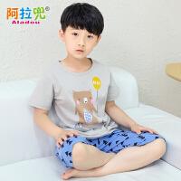 阿拉兜夏季短袖儿童睡衣 小男孩家居服套装 中大童卡通空调服两件套 1798
