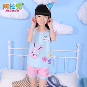阿拉兜 2017夏季儿童睡衣 女童纯棉家居服套装小女孩宝宝卡通睡衣 33641