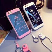 新款iPhone6s手机壳4.7寸苹果6plus挂绳保护套5S硅胶套镜面外壳软