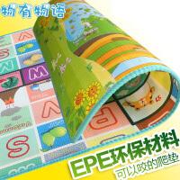 物有物语 爬行垫 儿童玩具婴幼儿爬行垫加厚双面回纹儿童宝宝爬爬垫泡沫垫子野餐2cm厚地垫健身玩具