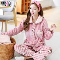 雪俐睡衣女士法兰绒冬季韩版卡通长袖珊瑚绒家居服