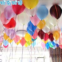 物有物语 气球 婚礼结婚婚庆装饰婚房布置装饰婚庆圆形气球拱门结婚布景用品生日派对气球造型 装饰品