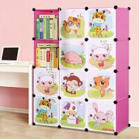 索尔诺 卡通书柜儿童书架自由组合玩具收纳柜简易储物置物架柜子