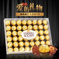 【加冰袋+泡沫箱 发货】Ferrero/费列罗 加拿大进口费列罗巧克力T48金莎榛果威化巧克力礼盒装600g  情人节礼物进口巧克力休闲零食