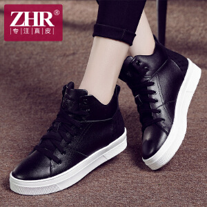 ZHR2017春季新款真皮高帮鞋女鞋韩版百搭休闲鞋平底单鞋厚底板鞋