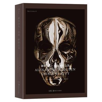 新书预售正版亚历山大麦昆野性之美美国大都会艺术博物馆的时尚大展同名图录精美大图收藏艺术畅销书籍