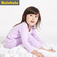 巴拉巴拉童装儿童保暖内衣 套装冬装女童 秋衣秋裤套装女孩