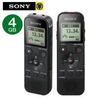 (包邮)Sony/索尼 PX440升级版 ICD-PX-470 录音笔4G USB直插 高清 专业 远距离 降噪 话筒 全高清智能降噪 播放速度控制 容量可拓展卡