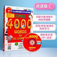 Times 4000 Words for ESL Beginners含光盘儿童英语4000词学生英语学习少儿童英语图解字典中英发音对照儿童英文绘本双语单词原版书
