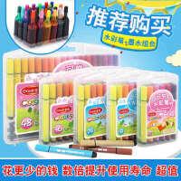 包邮掌握204 12色18色24色36色大容量可水洗无毒水彩笔48色 儿童彩色画画笔套装 绘画涂鸦