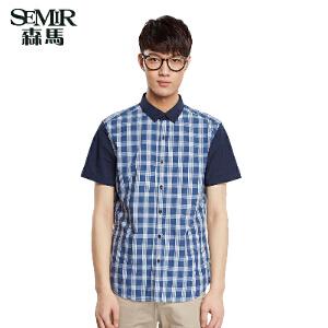 森马夏装新款短袖衬衫 男士韩版休闲撞色拼接衬衫格子衬衣潮