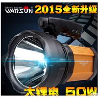 手提充电LED远程狩猎30w远射 强光手  电筒探照灯50w气灯