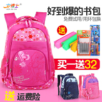 儿童书包小学生1-3-5-6年级男生女童护脊减负双肩背包6-12周岁4韩