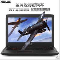 华硕(ASUS)ZX50升级款ZX60VM6300飞行堡垒尊享版1060独显游戏笔记本电脑 黑色 8G内存+1T硬盘官方标配