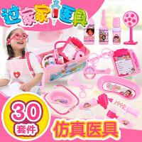 物有物语 过家家 儿童玩具医生套装宝宝打针听诊器医药箱女童3-6岁女孩仿真过家家礼物套装 玩具