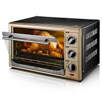 【ACA北美电器旗舰店】ATO-CA32HM 电烤箱 特有发酵 热风360度旋转烤功能