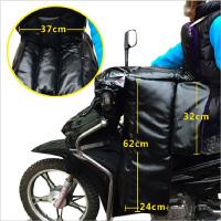 尤萨冬天电动车防寒用品 保暖挡风被 摩托车配件 电动车披风 黑色 均码