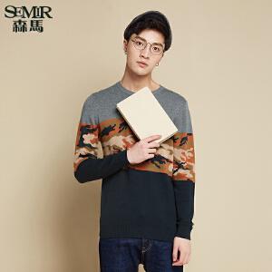 森马针织衫 秋装时尚 男士圆领撞色拼接迷彩套头毛衫线衫韩版