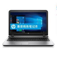 惠普(HP)Probook 430 G4  Z3Y14PA 13.3英寸轻薄商务笔记本 i5-7200U 指纹识别 银色 4G内存 500G机械 标配版