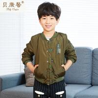 【当当自营】贝康馨童装 男童纽扣加绒棒球服 韩版加绒加厚时尚外套秋冬新款