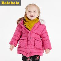 【6.26巴拉巴拉超级品牌日】巴拉巴拉童装女童羽绒服小童上衣冬装羽绒外套