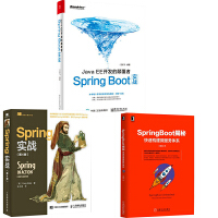 JavaEE开发的颠覆者: Spring Boot实战 Spring实战(第4版) SpringBoot揭秘-快速构建微服务体系