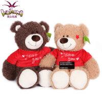 泰迪熊 毛绒玩具泰迪熊公仔 抱抱熊 可爱布娃娃 生日礼物女生玩偶