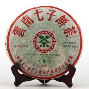 【一提 7片】2006年中茶小绿印 生茶