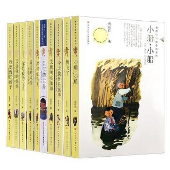 《黄蓓佳倾情小说系列10册今天我是升旗手漂我初中被啪图片