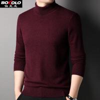 伯克龙 纯羊毛衫男士圆领加厚款冬季保暖男装打底修身针织衫毛线衣Z88320
