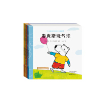 小狗麦克斯的快乐生活图画书(全六册)