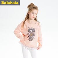 巴拉巴拉童装女童卫衣中大童上衣秋装儿童套头卫衣T恤