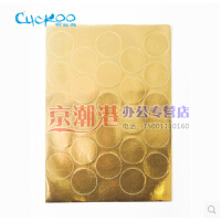 金色钢印印章200个 可钢印齿轮贴纸直径45mm 金色不干胶标签
