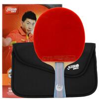 红双喜/DHS乒乓球拍成品拍6002双面反胶横拍