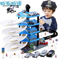 物有物语 轨道车 儿童玩具停车场多层拼装轨道车赛车男孩合金汽车模型儿童益智玩具儿童礼品 儿童生日礼物