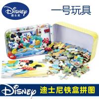 一号玩具 60片铁盒木质拼图幼儿童宝宝早教益智木制玩具2-3-4-6-7岁