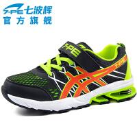 七波辉童鞋秋季新款上市 女童减震弹簧网布运动鞋中童大童鞋