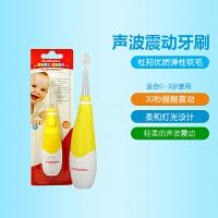 儿童牙刷自动牙刷0-3岁宝宝波动牙刷儿童震动超声波动软毛防水